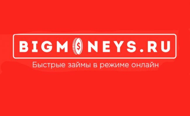 bigmoneys-1024x624.png