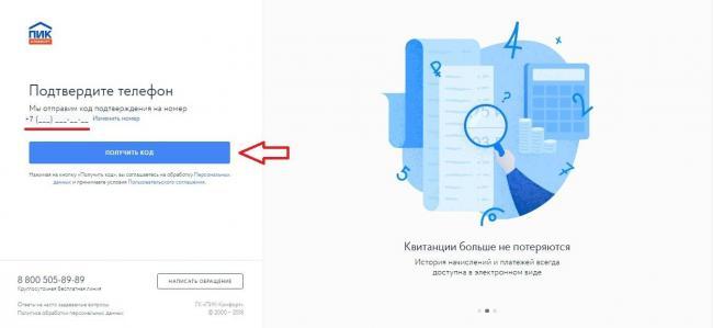 registratsiya1.jpg