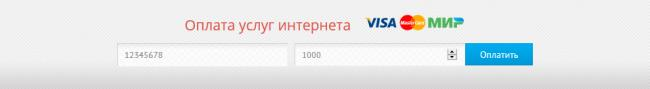 Bankovskaya-karta-Internet-provajder-v-Ejske-Kropotkine-st-Bryuhovetskaya-Timashevske-Tihoretske-Tuapse.png