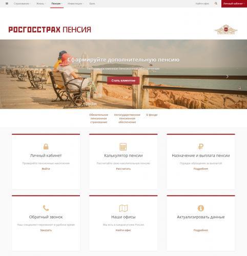 npfrgs-site.png