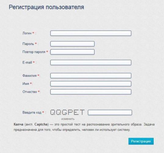 fgostest-cabinet-3.jpg