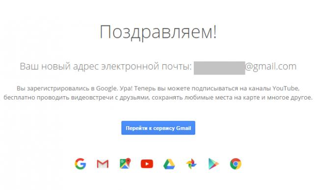 registraciya-v-odnoklassnikax-bez-nomera-telefona7.png