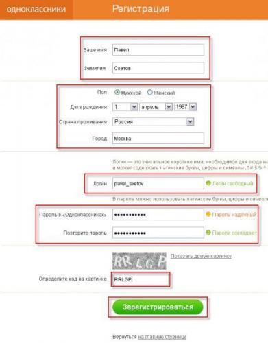 Odnoklassniki-registratsiya-bez-nomera-telefona.jpg