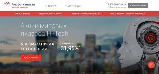 lichkab-alfakapital-1-550x257.jpg