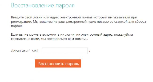 zont-online-cabinet-3.png