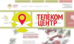 telekom-center-main.c91d56b285e42804d7db7852f4aaeb64.jpg