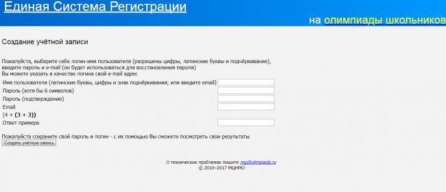 olimpiada-shkolnikov-3.png