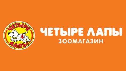set-zoomagazinov-chetyre-lapy-1-500x281.jpg