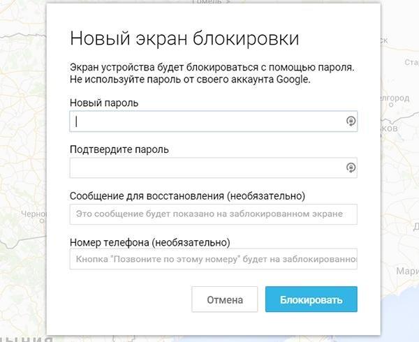 1522149065_udalennoe-upravlenie-android.jpeg