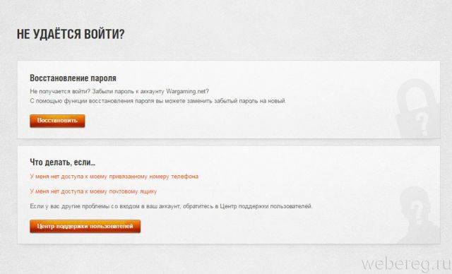 vost-ak-wot-3-640x388.jpg