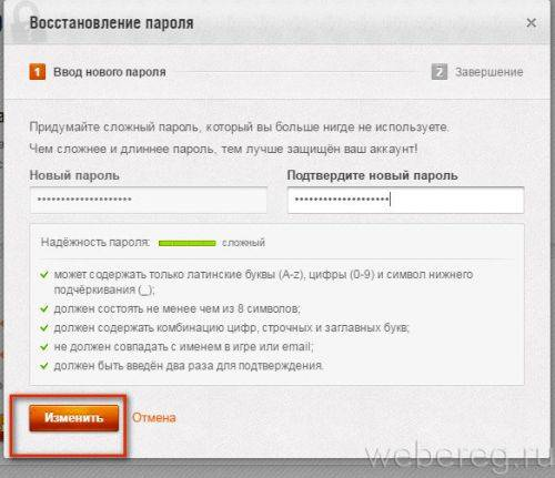 vost-ak-wot-6-500x431.jpg