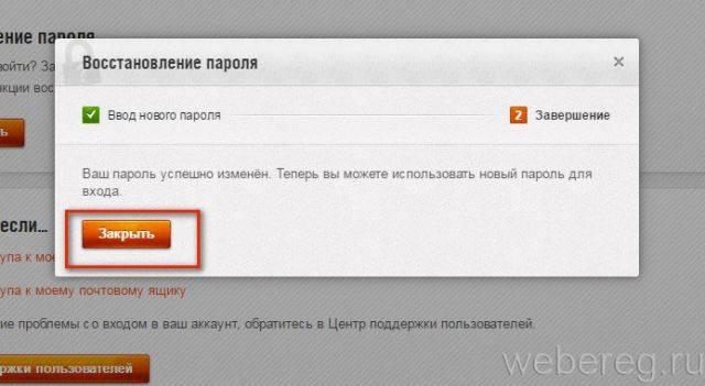 vost-ak-wot-7-640x351.jpg
