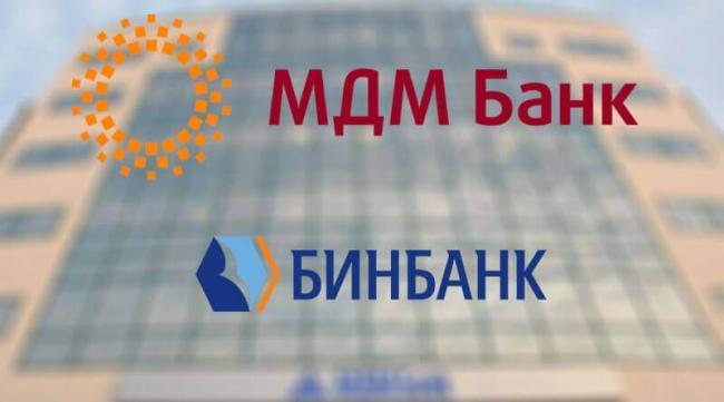 mdm01-tit.jpg