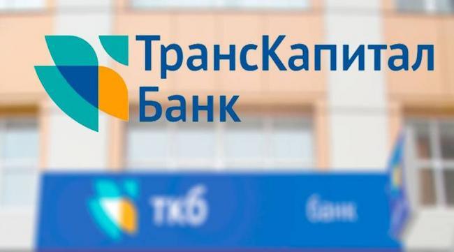 TKB-bank.jpg