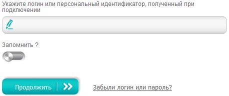 TKB-Bank-vhod-v-lichnyj-kabinet.png
