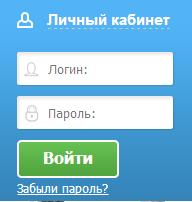 IP-Home-vhod-v-lichnyj-kabinet.png