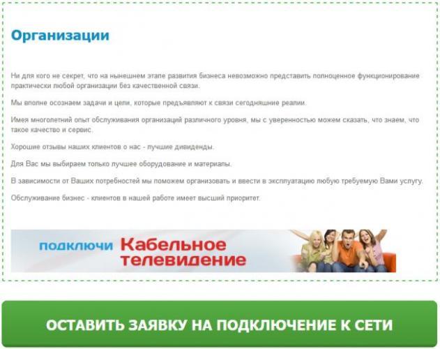 dlya-yuridicheskih-lits.png