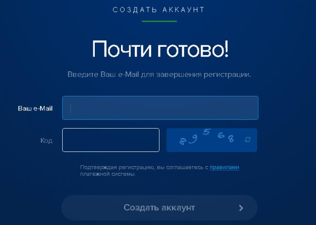 registraciya-payeer.png