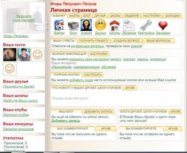 QIP-Shot-Screen-022.png