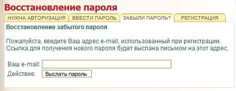 proshkolu2.jpg