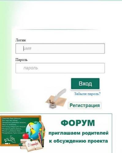 glolaym_vhod.jpg