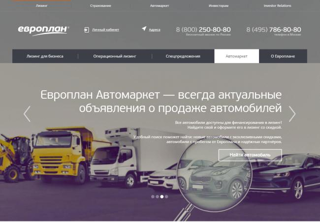 europlan-site.png