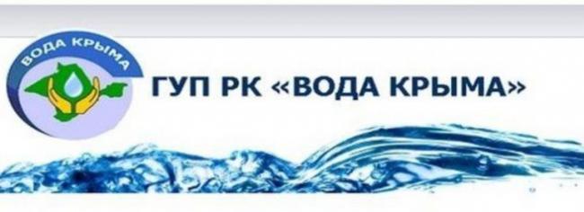 voda.crimea-cabinett-5.png
