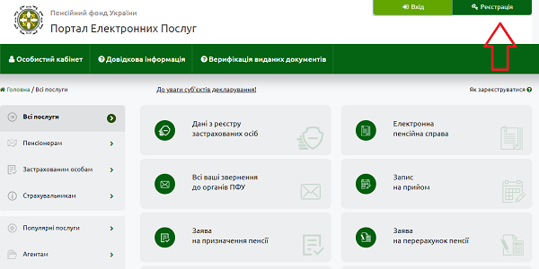 registracija-pf.png