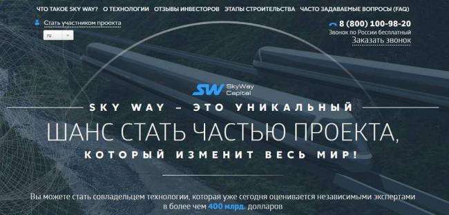 skyway2.jpg