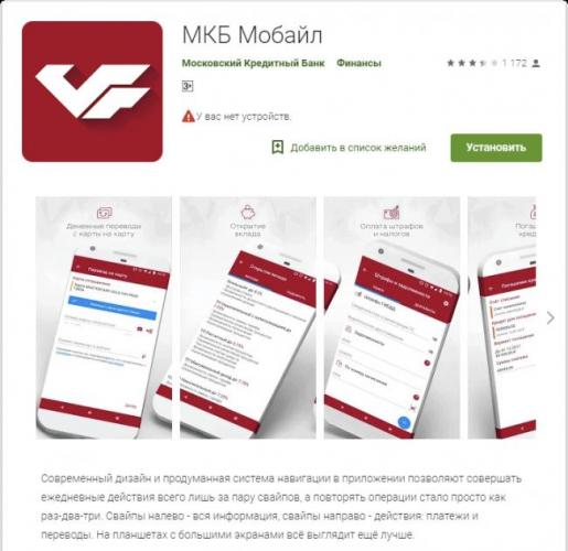 mkb-mobile.png