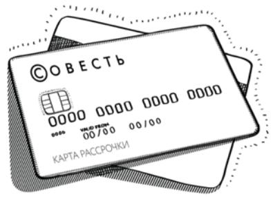 sovest_card1.png