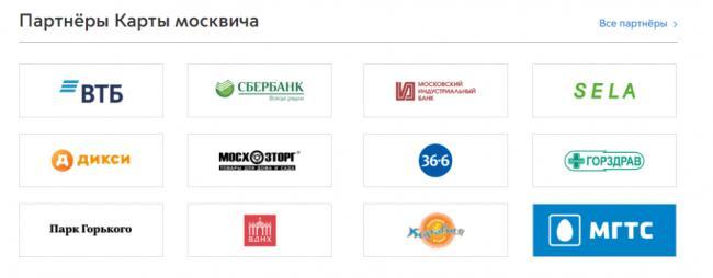 partnery-SKM-VTB-24-1024x401.png