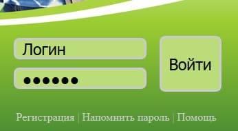 lyubim-uchitsya3.jpg