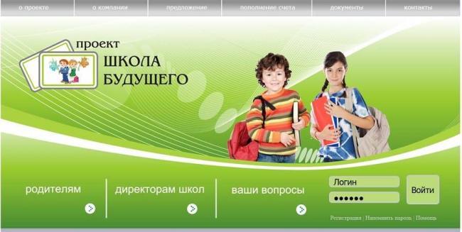 lyubim-uchitsya5.jpg