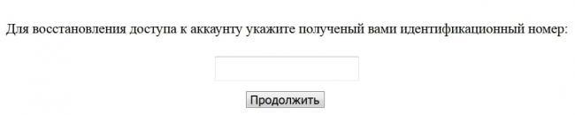 lyubim-uchitsya2.jpg
