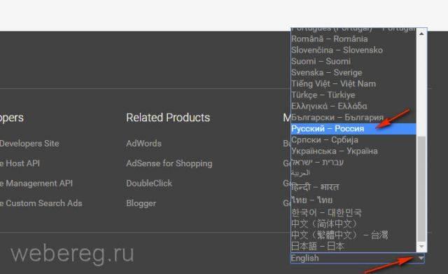 google-adsense-1-640x391.jpg