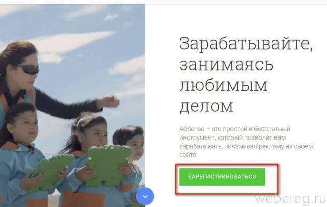 google-adsense-2-640x405.jpg