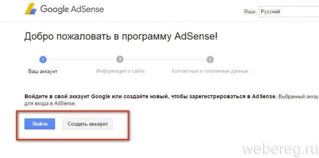 google-adsense-3-640x318.jpg