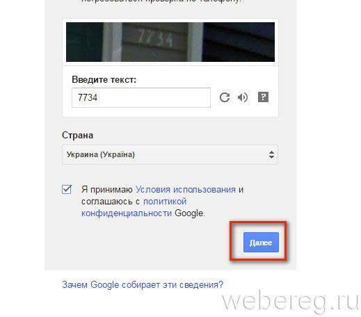 google-adsense-6-519x456.jpg