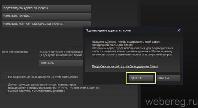 aktiv-ak-steam-5-640x349.jpg