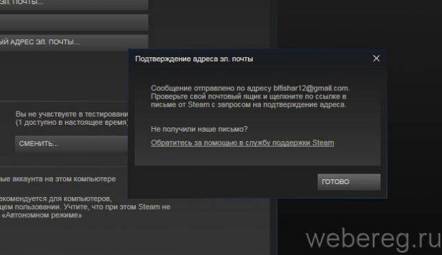 aktiv-ak-steam-6-640x370.jpg