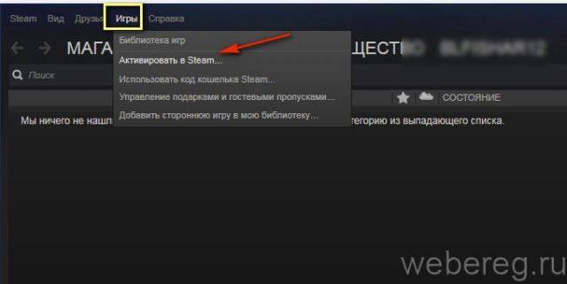 aktiv-ak-steam-9-640x321.jpg