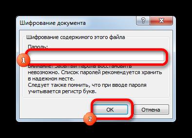 Snyatie-parolya-v-Microsoft-Excel.png