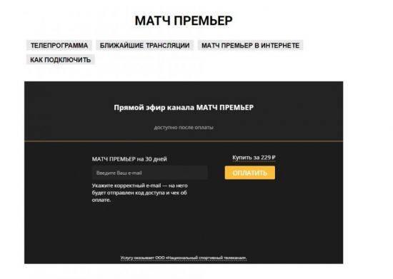 zareg-matchtv-6-550x391.jpg