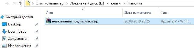 arhiv.jpg