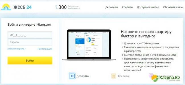 hccp1.jpg