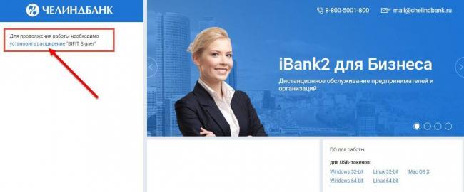 chelind-bank-09-1.jpg
