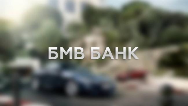 BMV-Bank.jpg