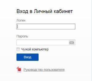 bmwbank-lickab-2-300x262.jpg