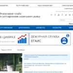 portal-servisov-fsrar-registratsiya-i-vhod-v-lichnyiy-kabinet-01-150x150.png